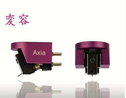 Axia S
